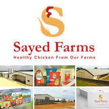 Sayed Farms Limited Recruitment